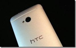 130221-htc-one-camera